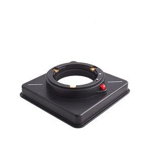 ALPA / Roundshot NIKO F-mount adapter